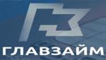 Главзайм.рф
